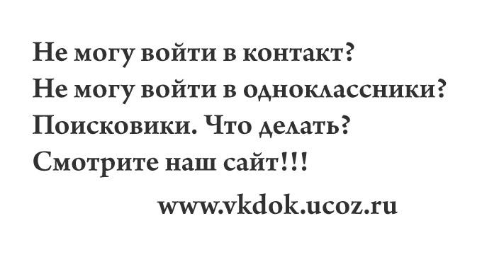 Частным клиентам - Москва - pdamtsru
